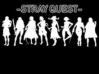 【無料】-STRAY QUEST-(仮)